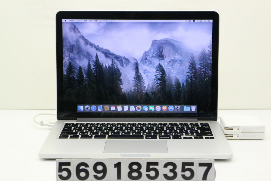 Apple MacBook Pro Retina Late 2012 MD212J/A Core i5 3210M 2.5GHz/8GB/128GB(SSD)【中古】【20181012】