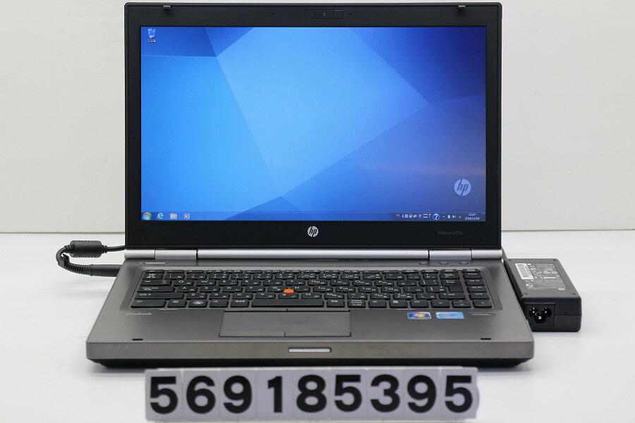 hp EliteBook 8470w Core i7 3610QM 2.3GHz/4GB/120GB(SSD)/DVD/Win7/FirePro M2000【中古】【20181109】