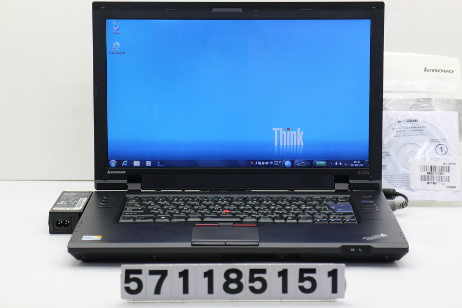 lenovo ThinkPad SL510 C2D P8700 2.53GHz/4GB/250GB/Multi/15.6W/FWXGA/Win7【中古】【20181204】