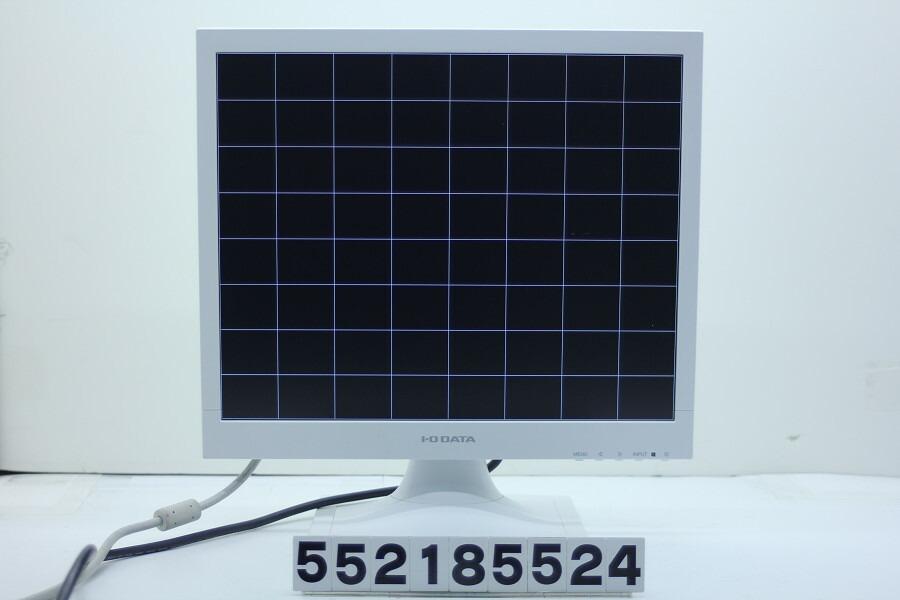 IODATA LCD-AD172SEW 17インチ SXGA液晶モニター D-Sub×1/DVI-D×1【中古】【20181213】