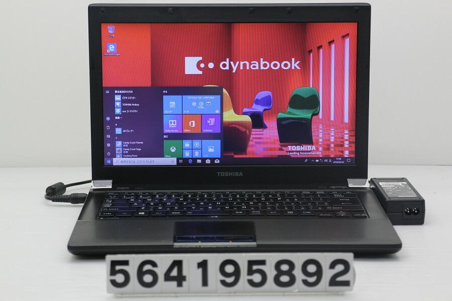 東芝 dynabook R742/H Core i5 3340M 2.7GHz/4GB/128GB(SSD)/Multi/14W/FWXGA/Win10【中古】【20190424】