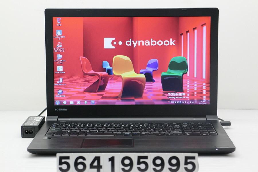 東芝 dynabook B35/R Core i5 5200U 2.2GHz/4GB/500GB/Multi/15.6W/FWXGA/Win7【中古】【20190501】