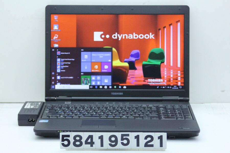 東芝 dynabook B652/G Core i5 3320M 2.6GHz/4GB/128GB(SSD)/Multi/RS232C/Win10【中古】【20190503】