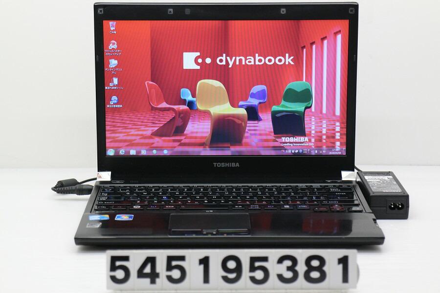 東芝 dynabook RX3 SN266E/3HD Core i5 M560 2.67GHz/4GB/160GB/13.3W/FWXGA/Win7【中古】【20190510】