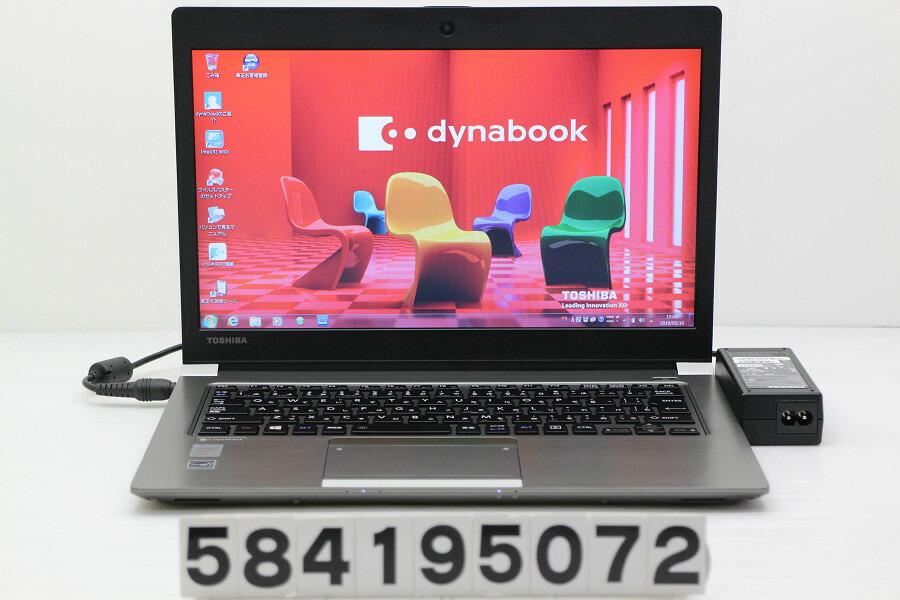 東芝 dynabook R63/Y Core i5 5200U 2.2GHz/8GB/128GB(SSD)/13.3W/FWXGA/Win7【中古】【20190511】