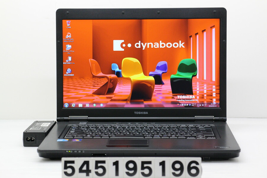 東芝 dynabook B550/B Core i3 M370 2.4GHz/4GB/250GB/DVD/15.6W/FWXGA/Win7【中古】【20190514】