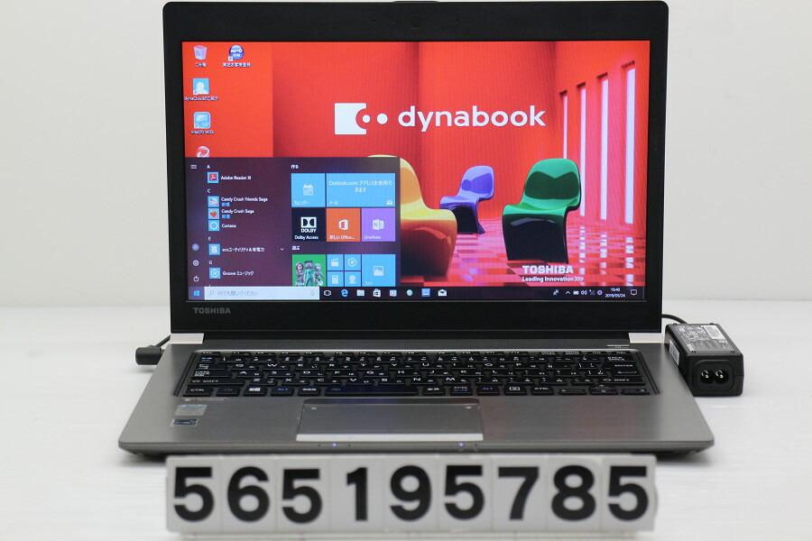東芝 dynabook R63/P Core i5 5300U 2.3GHz/4GB/128GB(SSD)/15.6W/FWXGA/Win10【中古】【20190525】