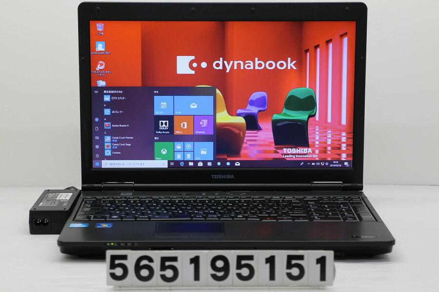 東芝 dynabook B452/F Celeron B820 1.7GHz/4GB/256GB(SSD)/DVD/15.6W/FWXGA/Win10【中古】【20190531】
