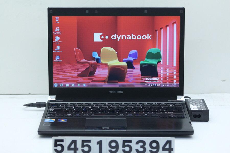 東芝 dynabook RX3 SN266E/3HD Core i5 M560 2.67GHz/4GB/160GB/13.3W/FWXGA/Win7【中古】【20190531】
