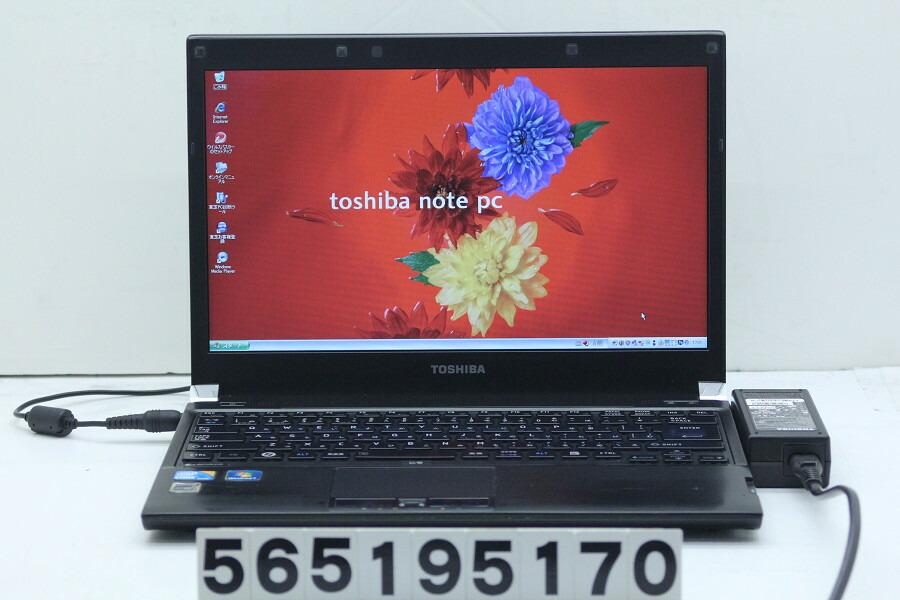 東芝 dynabook RX3 SN266E/3HD Core i5 M560 2.67GHz/4GB/160GB/13.3W/FWXGA/XP【中古】【20190608】