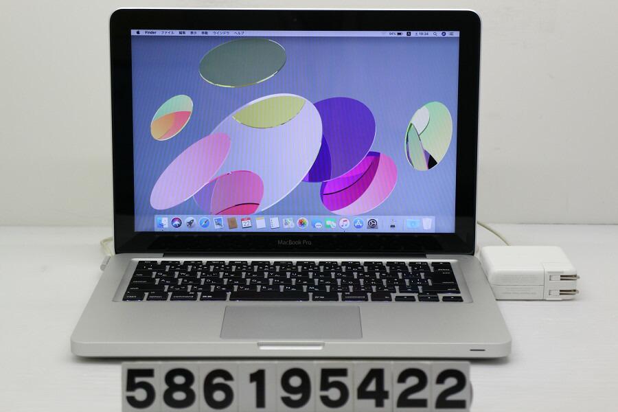 Apple MacBook Pro Mid 2012 Core i5 3210M 2.5GHz/8GB/500GB/Multi/13.3W/WXGA【中古】【20190625】
