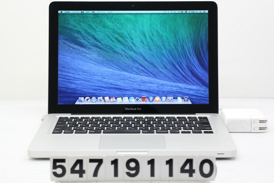 Apple MacBook Pro Late 2011 Core i5 2435M 2.4GHz/4GB/500GB/Multi/13.3W/WXGA【中古】【20190724】