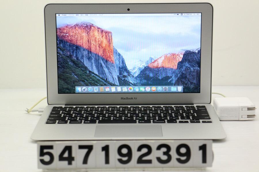 Apple MacBook Air Mid 2012 Core i5 3317U 1.7GHz/4GB/64GB(SSD)/11.6W/FWXGA【中古】【20190802】
