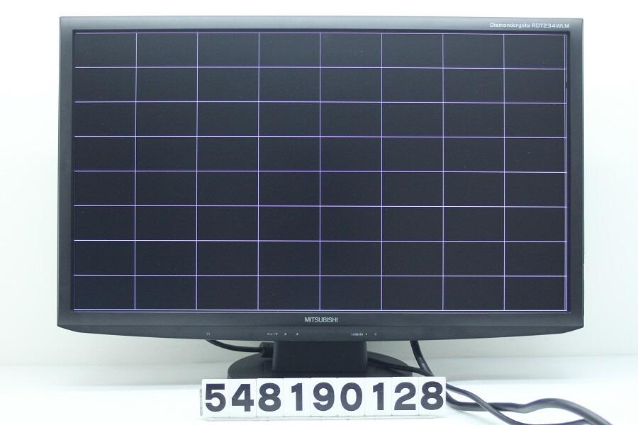 三菱 RDT234WLM(BK) 23インチワイド FHD液晶モニター D-Sub×1/DVI-D×1/HDMI×1【中古】【20190808】