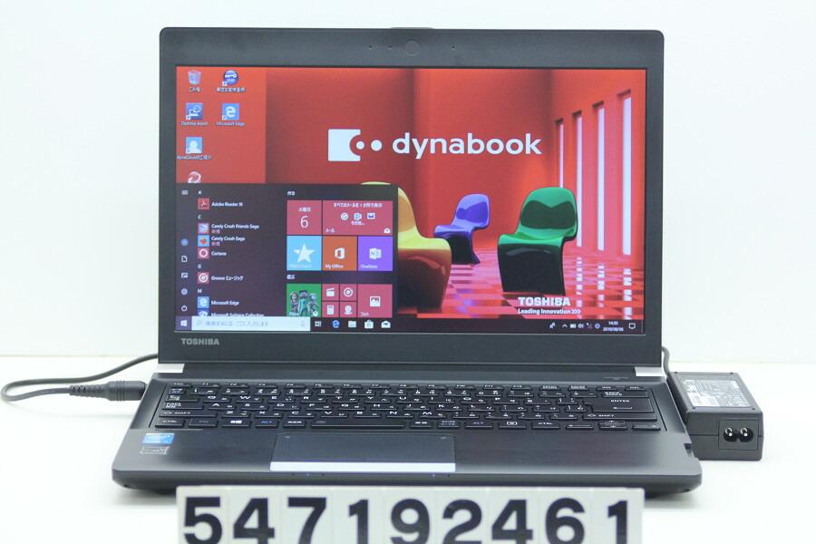 東芝 dynabook R734/M Core i5 4310M 2.7GHz/8GB/256GB(SSD)/13.3W/FWXGA/Win10【中古】【20190808】