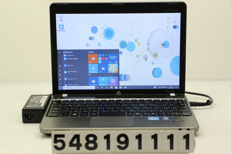 hp ProBook 4230s Core i5 2430M 2.4GHz/4GB/320GB/12.1W/WXGA/Win10【中古】【20190823】