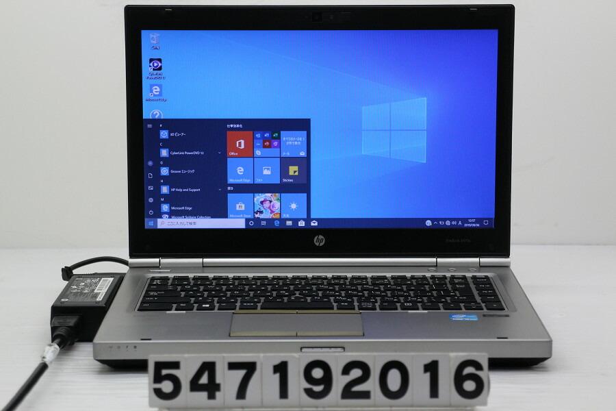 hp EliteBook 8470p Core i5 3320M 2.6GHz/4GB/256GB(SSD)/Multi/14W/FWXGA/Win10【中古】【20190907】