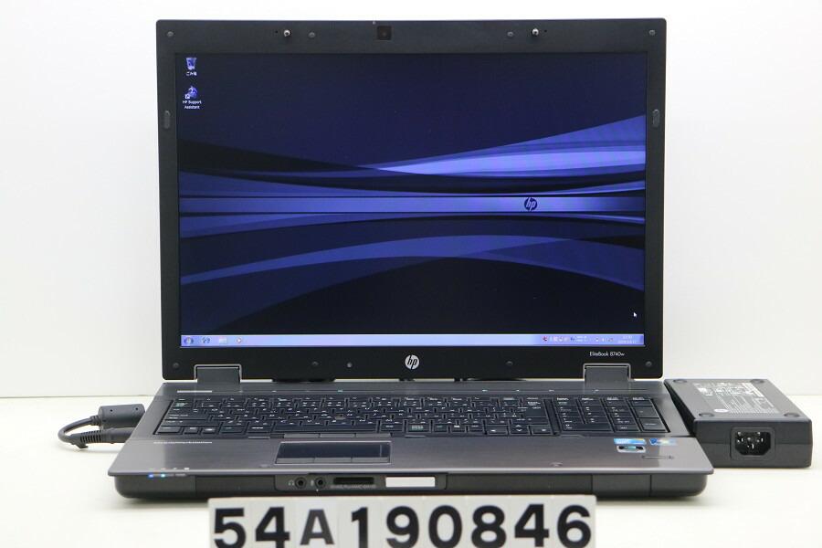 hp EliteBook 8740w Core i5 M560 2.67GHz/4GB/256GB(SSD)/Multi/17W/WSXGA+/Win7【中古】【20191018】
