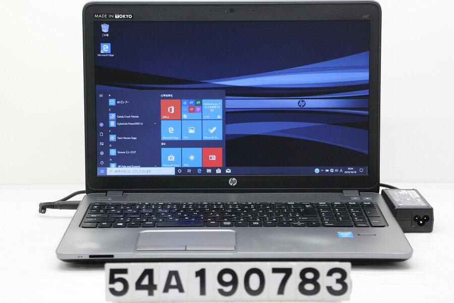 hp ProBook 450 G1 Core i3 4000M 2.4GHz/4GB/256GB(SSD)/Multi/15.6W/FWXGA/Win10【中古】【20191019】