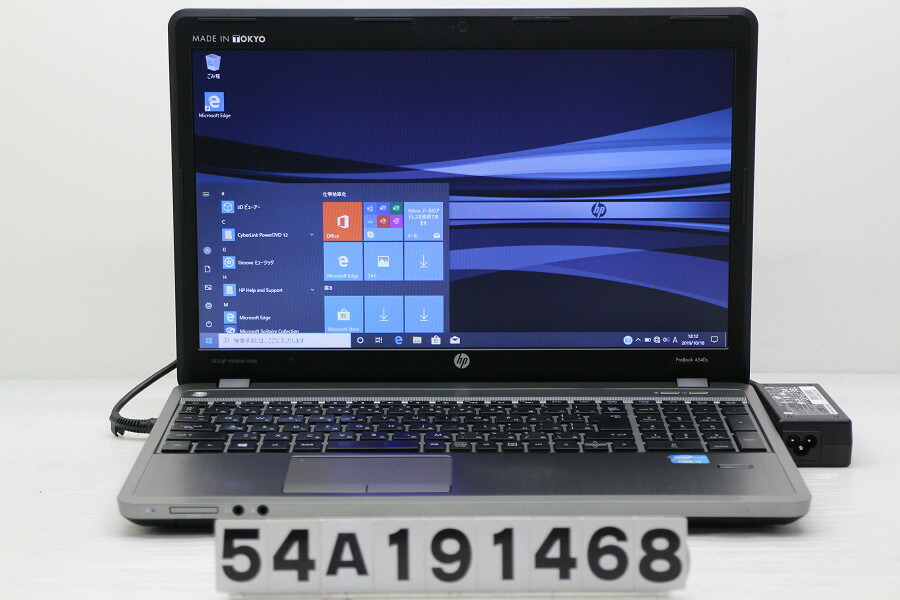 hp ProBook 4540s Core i3 3120M 2.5GHz/4GB/256GB(SSD)/Multi/15.6W/FWXGA/Win10【中古】【20191019】