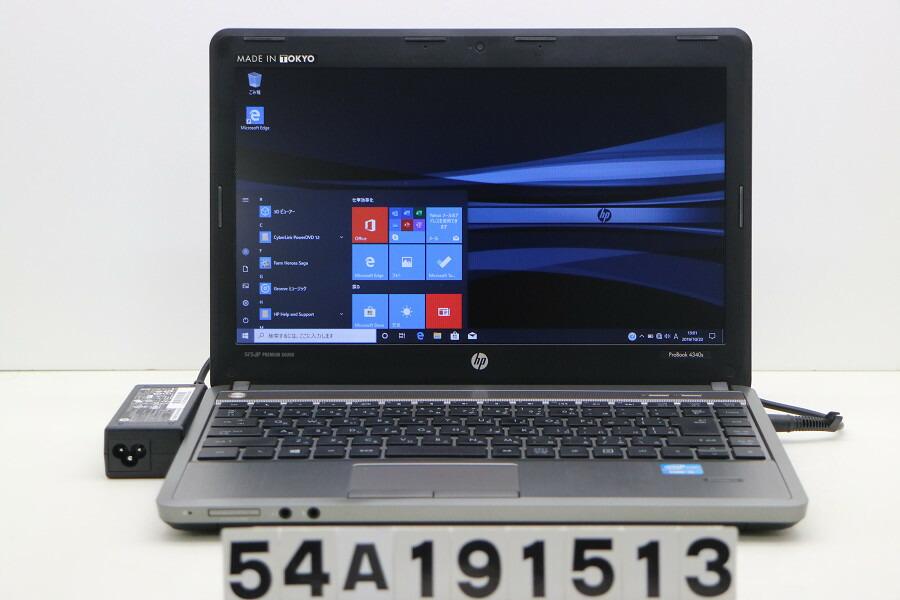 hp ProBook 4340s Core i5 3210M 2.5GHz/4GB/256GB(SSD)/Multi/13.3W/FWXGA/Win10【中古】【20191024】