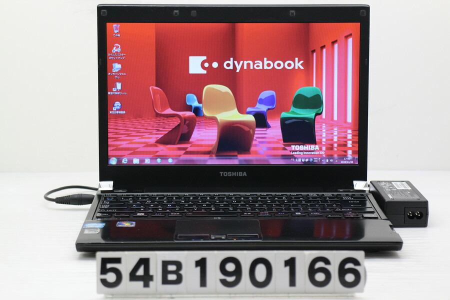 東芝 dynabook R731/D Core i3 2330M 2.2GHz/3GB/250GB/13.3W/FWXGA/Win7【中古】【20191121】