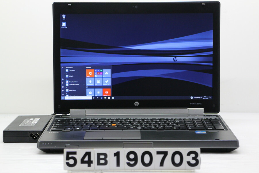 hp EliteBook 8570w Core i7 3740QM 2.7GHz/16G/256G(SSD)/Multi/Win10/QuadroK2000M【中古】【20191123】