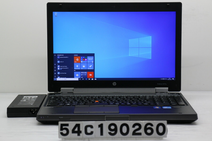 hp EliteBook 8570w Core i7 3720QM 2.6GHz/16G/256G(SSD)/Multi/Win10/QuadroK2000M【中古】【20191212】