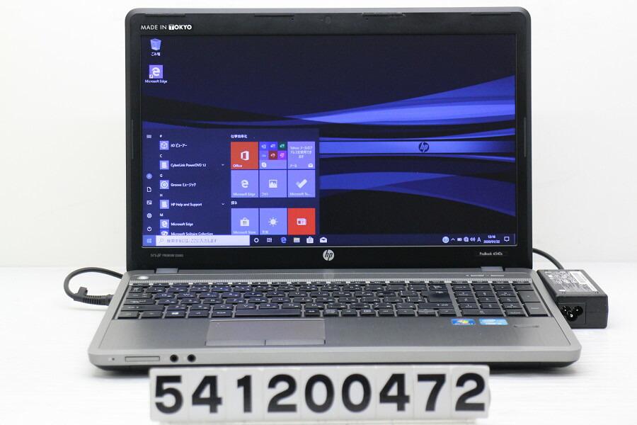 hp ProBook 4540s Core i5 3230M 2.6GHz/4G/256G(SSD)/DVD/15.6W/FWXGA/Win10【中古】【20200124】