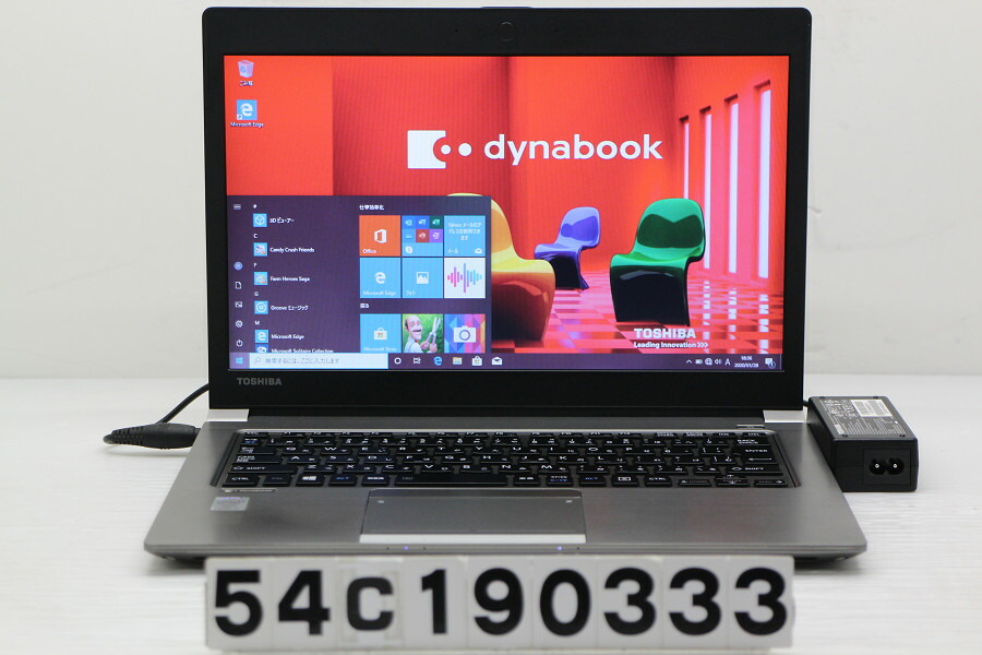 DELL Precision 7520 Core i7 6820HQ 2.7GHz/16G/1TB(SSD)/Win10/QuadroM2200【中古】【20200129】