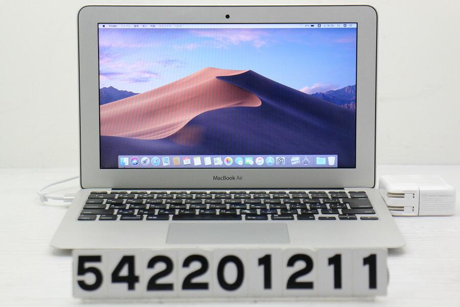 Apple MacBook Air Mid 2012 Core i7 3667U 2GHz/8G/256G(SSD)/11.6W/FWXGA【中古】【20200219】