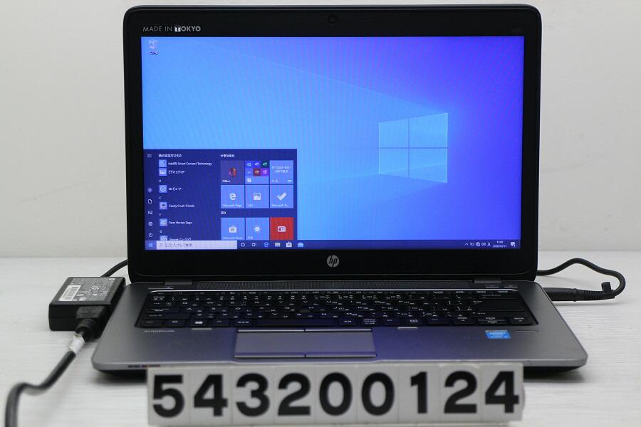 hp EliteBook 840 G1 Core i5 4200U 1.6GHz/4G/128G(SSD)/14W/WXGA++/Win10【中古】【20200313】