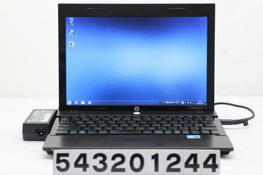 hp ProBook 5220m Core i3 M350 2.26G/4G/250G/12.1W/WXGA/Win7【中古】【20200319】