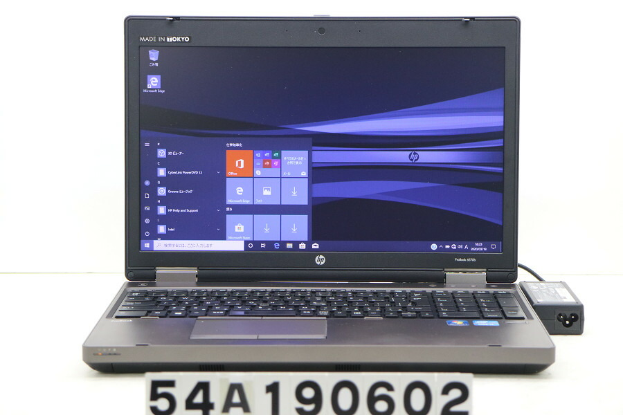 hp ProBook 6570b Core i3 3110M 2.4G/4G/128G(SSD)/DVD/15.6W/FWXGA/RS232C/Win10【中古】【20200321】