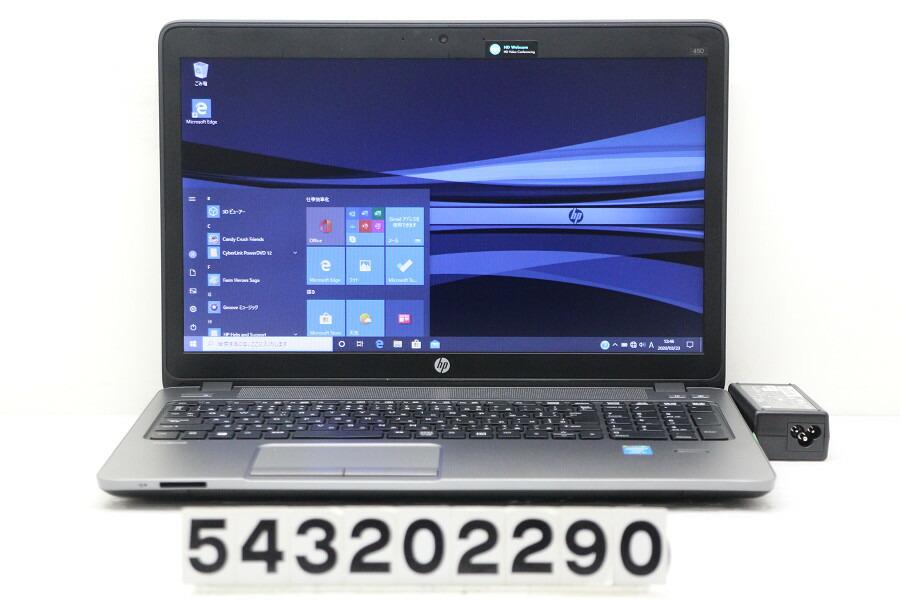 hp ProBook 450 G1 Core i5 4200M 2.5G/4G/256G(SSD)/Multi/15.6W/FWXGA/Win10【中古】【20200324】