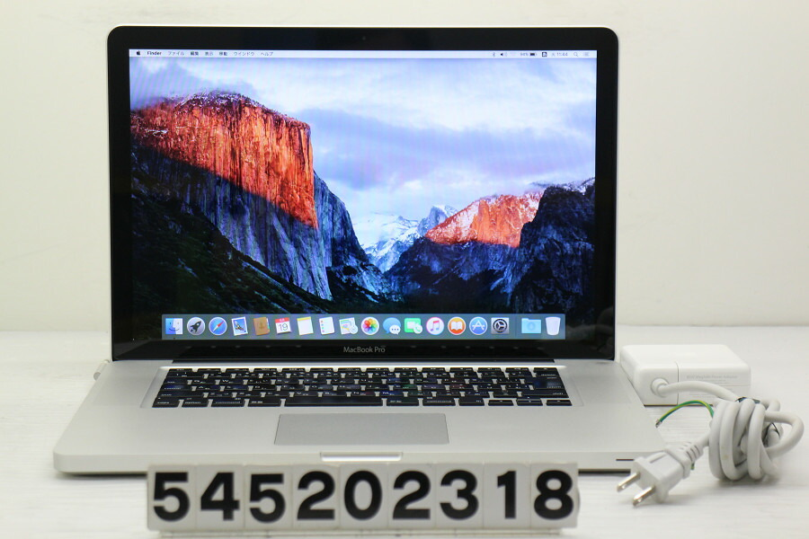 Apple MacBook Pro Mid 2012 Core i7 3615QM 2.3G/8G/256G(SSD)/Multi/15.4W/WXGA+【中古】【20200520】