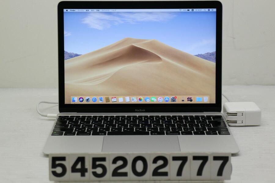 Apple MacBook Retina A1534 Early 2016 Core m7 6Y75 1.2G/8G/512G(SSD)/12W【中古】【20200522】