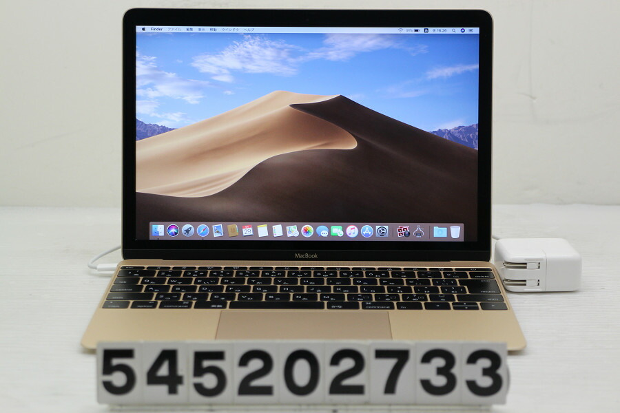 Apple MacBook Retina A1534 Early 2016 Core m3 6Y30 0.9G/8G/256G(SSD)/12W/【中古】【20200530】