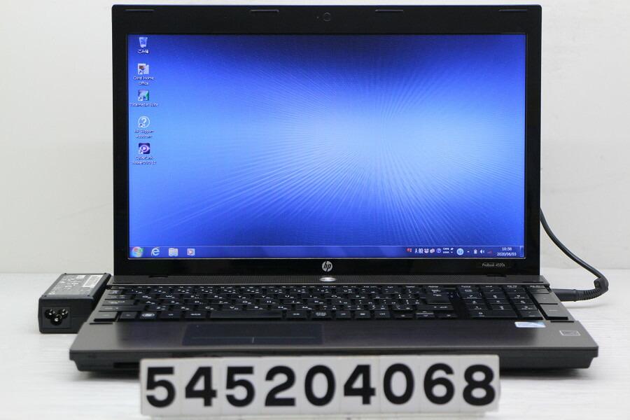 hp ProBook 4520s Celeron P4500 1.86G/2G/250G/Multi/15.6W/FWXGA/Win7【中古】【20200604】