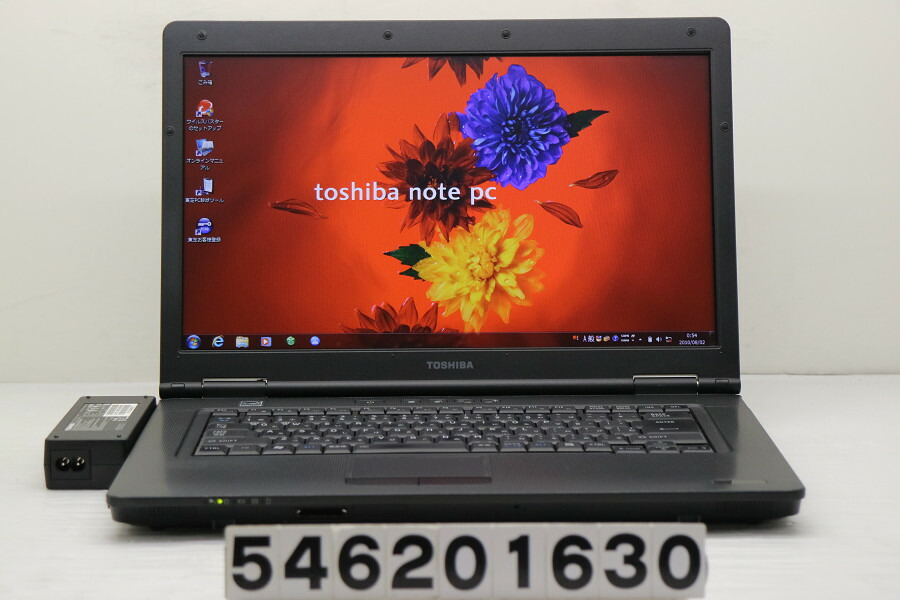 東芝 dynabook K41 226Y/HD Core i3 M350 2.27G/2G/160G/DVD/RS232C/Win7【中古】【20200624】