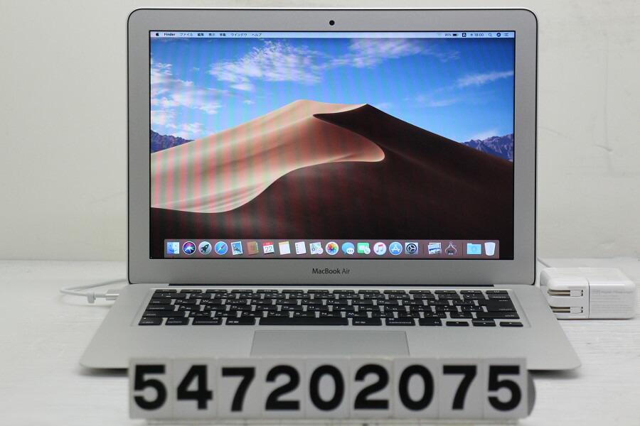 Apple MacBook Air A1466 Mid 2013 Core i5 4250U 1.3G/4G/128G(SSD)/13.3W/WXGA+【中古】【20200723】