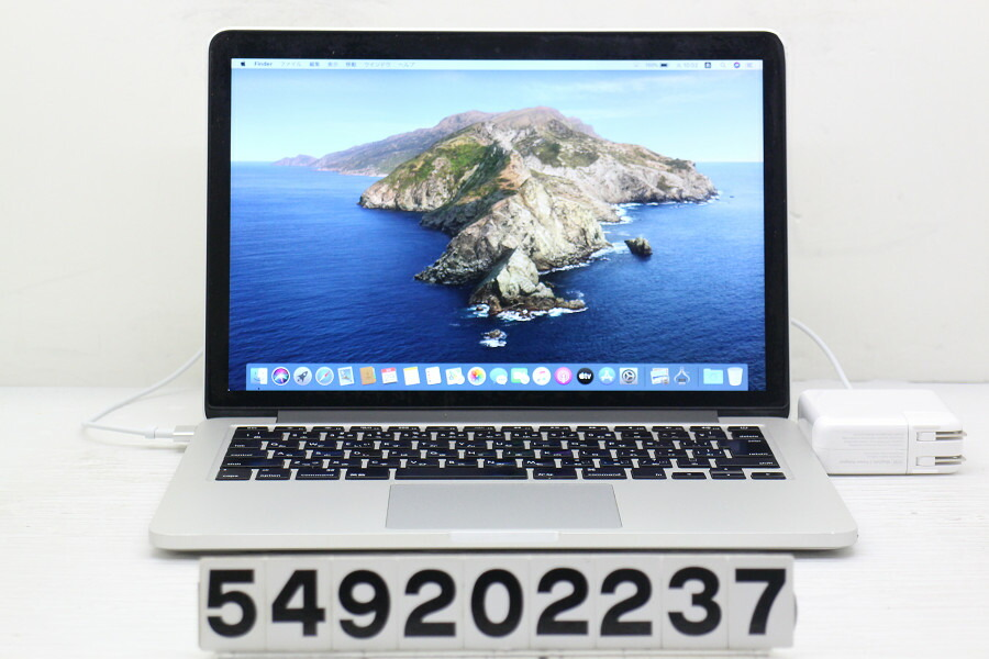 Apple MacBook Pro Retina Late 2013 Core i5 4258U 2.4G/8G/256G(SSD)/13.3W/WQXGA【中古】【20200930】