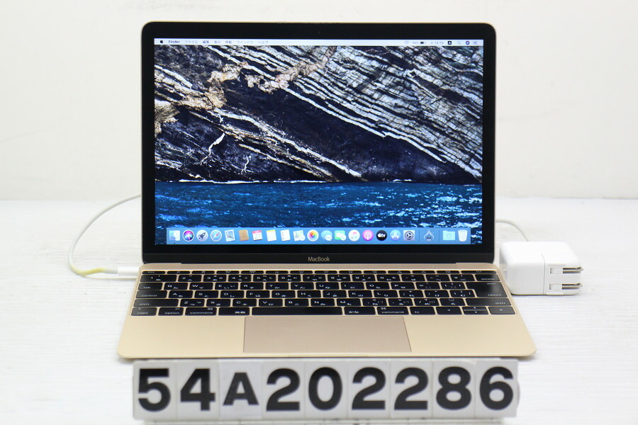 Apple MacBook Retina A1534 Early 2015 Core M-5Y51 1.1G/8G/512G(SSD)/12W/【中古】【20201028】