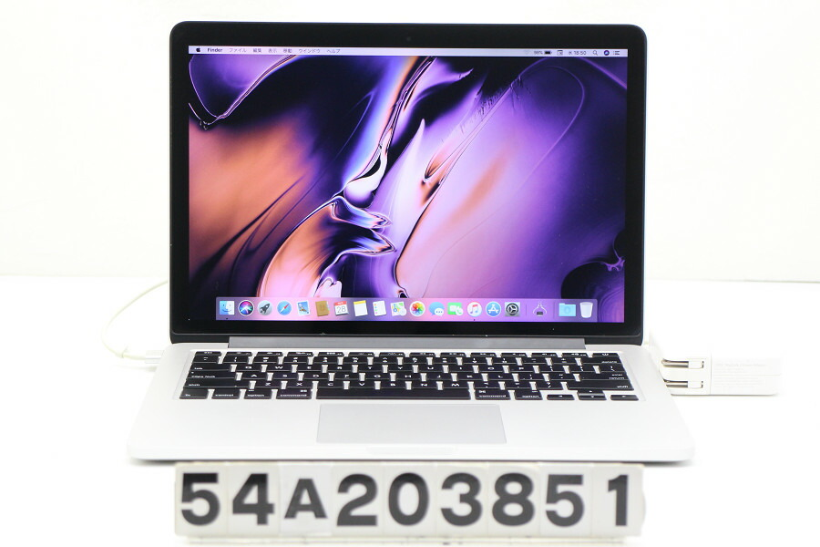Apple MacBook Pro Retina Late 2013 Core i5 4258U 2.4G/8G/256G(SSD)/13.3W/WQXGA【中古】【20201030】