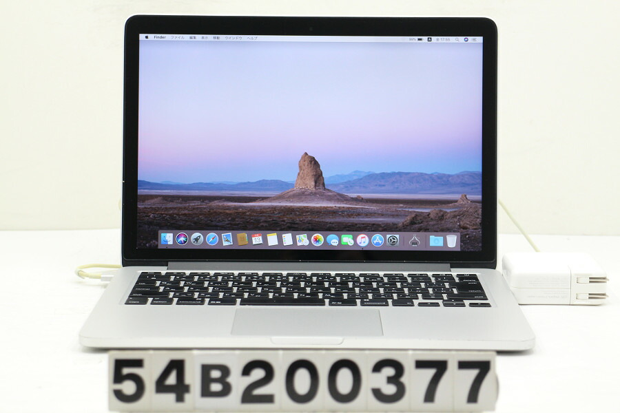 Apple MacBook Pro Retina Late 2013 Core i5 4258U 2.4G/8G/256G(SSD)/13.3W/WQXGA【中古】【20201117】