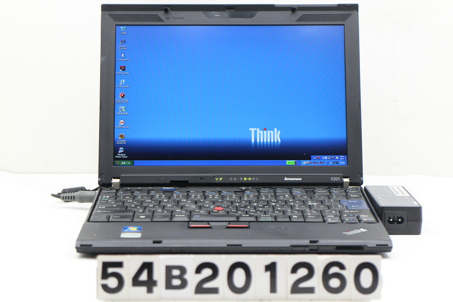Lenovo ThinkPad X201 Core i5 560M 2.66G/2G/250G/12.1W/WXGA/XP【中古】【20201121】