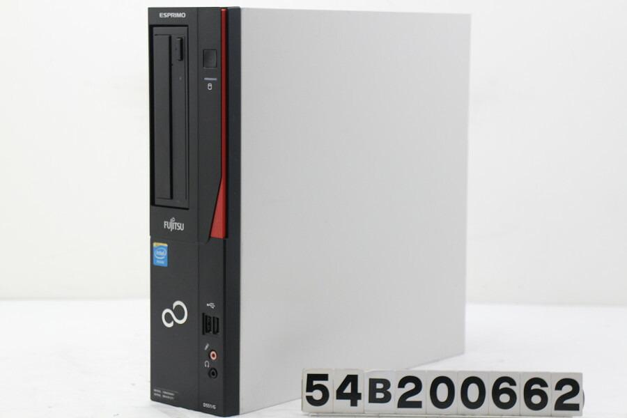富士通 ESPRIMO D551/G Celeron G1610 2.6G/4G/250G/DVD/Win10【中古】【20201204】