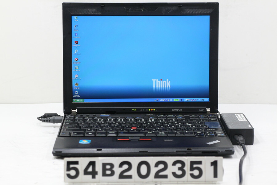 Lenovo ThinkPad X201 Core i5 560M 2.66G/3G/250G/12.1W/WXGA/XP【中古】【20201204】