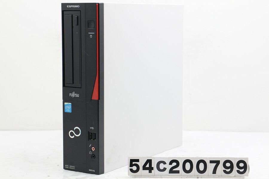 富士通 ESPRIMO D551/G Celeron G1610 2.6G/4G/250G/DVD/Win10【中古】【20201211】