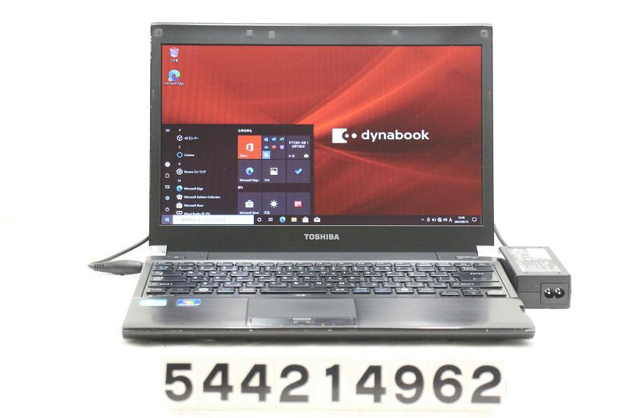 東芝 dynabook R731/C Core i5 2520M 2.5G/4G/128G(SSD)/13.3W/FWXGA/Win10【中古】【20210514】